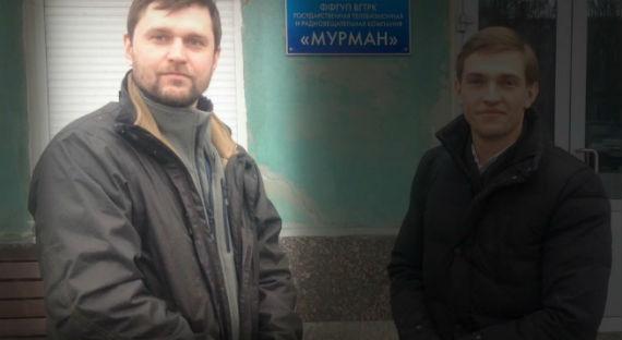андрей назаренко журналист вгтрк фото оба прекрасно