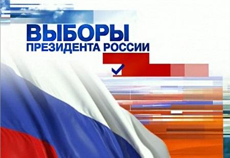 Путин заявит онамерении баллотироваться 15декабря— РосСМИ