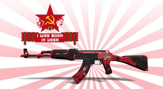 Двое россиян назвали себя гражданами СССР иотказались возвращать кредиты банкам