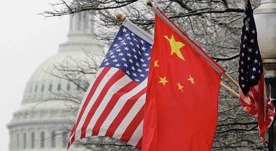 Китайская делегация прибыла в Вашингтон