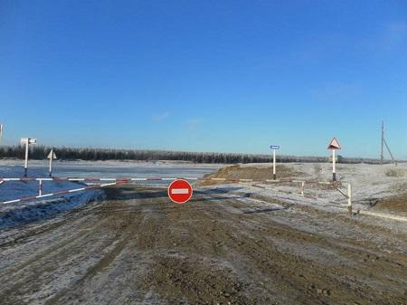 ВИркутской области действуют 19 ледовых переправ