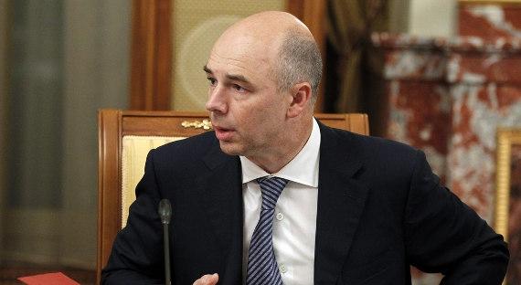 Министр финансов ждет замедления инфляции до2,5-2,6% порезультатам года