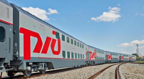 С15ноября РЖД запускают первые пассажирские поезда вобход государства Украины
