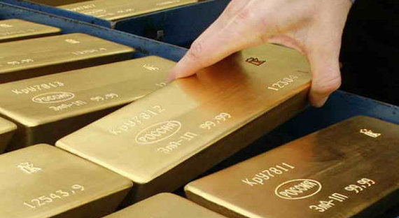 Занеделю международные резервыРФ увеличились на $3,5 млрд— Банк Российской Федерации