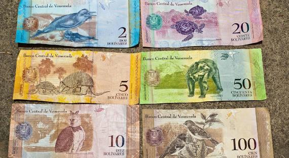 Минус три нуля: Мадуро объявил деноминацию вВенесуэле