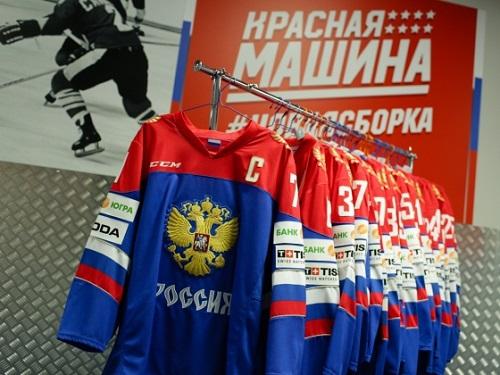 Россияне проиграли чехам в Кубке Первого канала