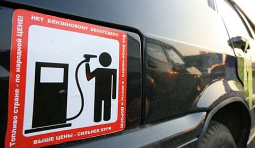 Цена бензина АИ-92 вКрасноярске побила очередной рекорд