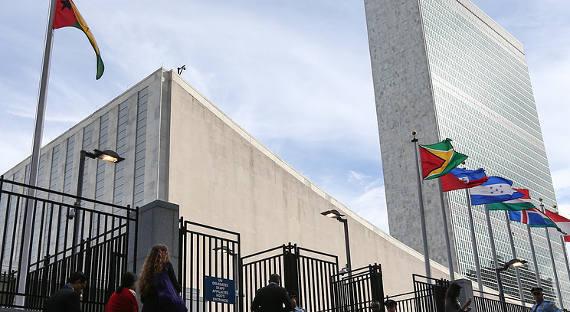 Генассамблея ООН назвала Россию «оккупирующей державой»