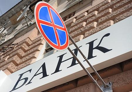 Штрафы засомнительные банковские операции поднимут вдесятки раз