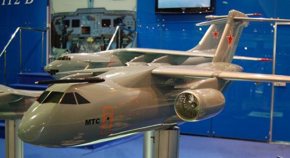 Стало известно, когда новый самолет Ил-276 совершит 1-ый полет