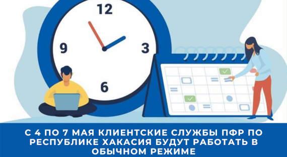 Как войти в личный кабинет в пенсионном фонде россии пенсионный балл в 2017 году работающим
