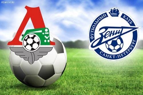 Реал Сосьедад присоединился кЗениту в1/16 финала Лиги Европы