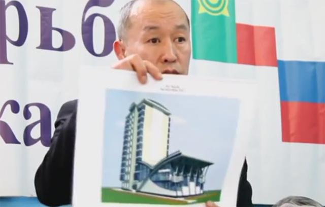 Спортивный объект, который был предложен Минспортом, не был принят региональной федерацией спортивной борьбы