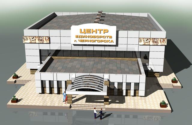 Одна из идей Минспорта Хакасии связана с переоборудованием заброшенного здания в Черногорске в Центр единоборств