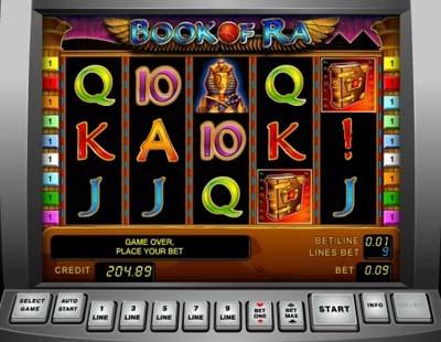 Игровые автоматы административная ответственность симуляторы игровые автоматы gaminator
