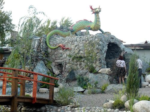 Дракон в парке Сады мечты