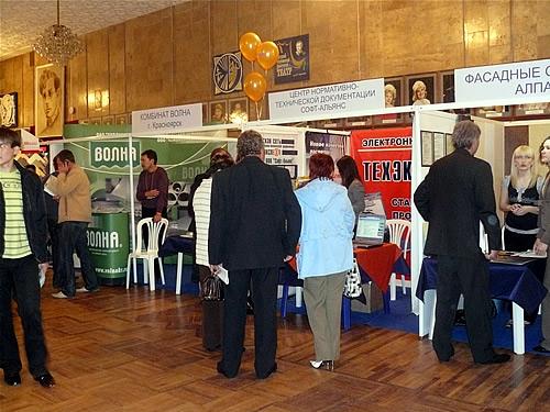 Посетители выставки рассматривают стенды участников