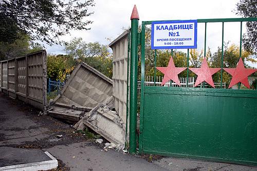 Снесённый забор на ладбище №1. Фото Николая Денисова
