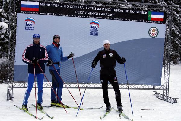 Лыжники перед стартом