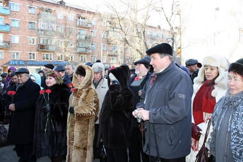 Презентация мемориальной доски памяти Владимира Чаркова