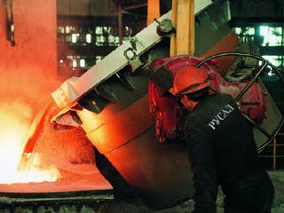 Новокузнецкий алюминиевый завод победил в конкурсе