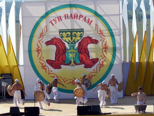 Открытие национального праздника Тун Пайрам