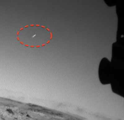 Фото: NASA/JPL-Caltech