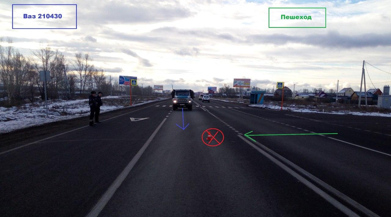Алькеевский муниципальный район официальный сайт новости