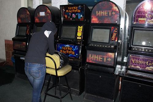 Может ли милиция опечатать игровые автоматы отель маритим джоли вилли резорт казино шарм-эль-шейх